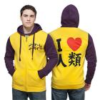 No Game No Life Color Block Hoodie - Exclusive