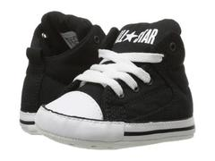 Converse Chuck Taylor® All Star® First S