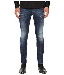 DSQUARED2 Five-Pocket Cool Guy Jeans