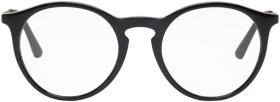 Ray-Ban Black Youngster Glasses