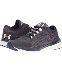 Under Armour UA Charged Push TR Hypersplice