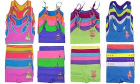 Mystery Deal Girls' Racerback or Cami Top Set (12-