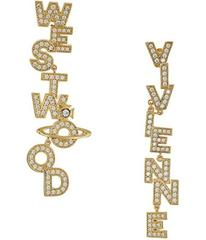 Vivienne Westwood Soho Large Earrings
