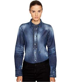 DSQUARED2 Stretch Denim Shirt with Ruffle Detail