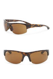 Ray-Ban 62mm Shield Sunglasses