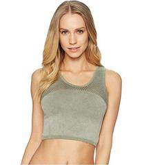 Splendid Studio Distressed Seamless Crop Singlet