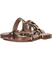 Sam Edelman New Nude Leopard Brahma Hair