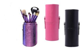 Makeup Brushes Set with Leather Standing Travel Ca