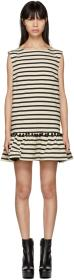 Marc Jacobs White & Black Striped Pom Pom Dress