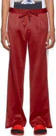 Versace Red & White Side Band Track Pants