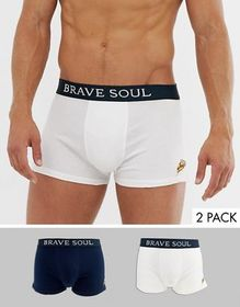 Brave Soul 2 Pack Pizza Embroidery Trunks