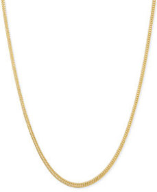 """Italian Gold Foxtail 22"""" Chain Necklace (1-1/3mm)"""
