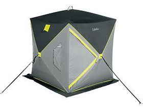 Cabela's 2-Person Hub Ice Shelter Combo