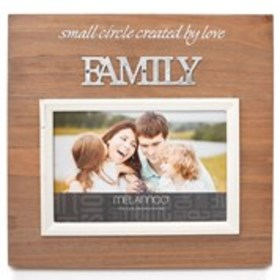 Created By Love Faux Wood Photo Frame