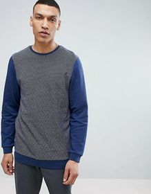Common People Front Panel Sweatshirt