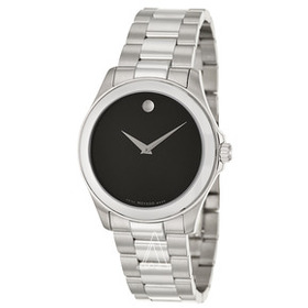 Movado Movado Junior Sport 0605746 Men's Watch