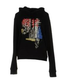 DSQUARED2 DSQUARED2 - Hooded sweatshirt