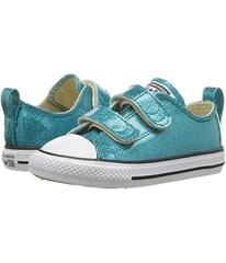 Converse Rapid Teal/Natural/White