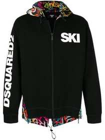 Dsquared2 hooded sports jacket