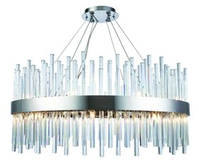 Perlo 18-Light Chandelier