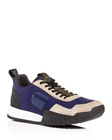 G-STAR RAW - Men's Rackam Rovic Low-Top Sneakers