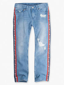 Boys 8-20 511™ Slim Fit Stretch Jeans