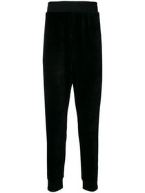 Moschino slouched track trousers