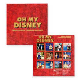 Disney Prince Wall Calendar - Oh My Disney