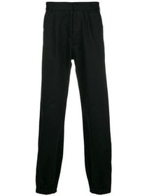 Givenchy elasticated cuffs trousers
