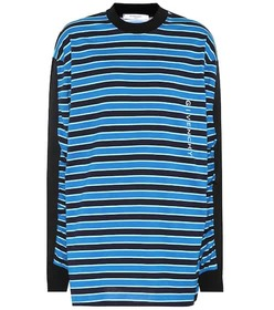 Givenchy Striped cotton top