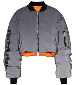 Unravel Cropped down jacket