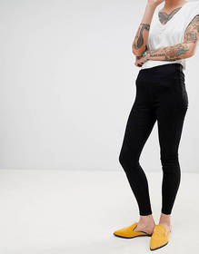 Free People Ultra High Waisted Skinny Jeans