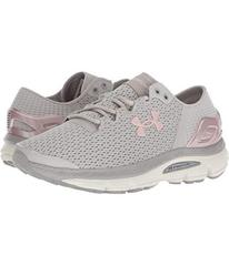 Under Armour Ghost Gray/Tin/Flushed Pink
