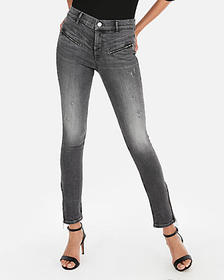 Express petite high waisted denim perfect gray was