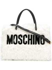 Moschino small textured logo tote