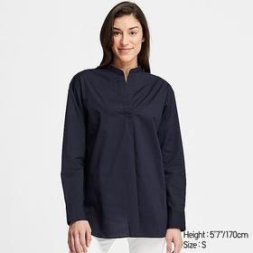 WOMEN EXTRA FINE COTTON STAND COLLAR LONG-SLEEVE S