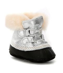 Sorel Permanently Reduced. Prices reflect all disc