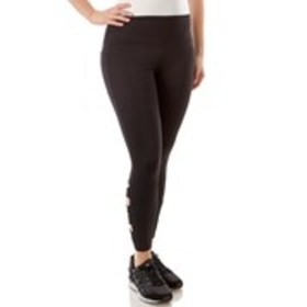 BALLY Mesh Strappy Ankle Active Capris