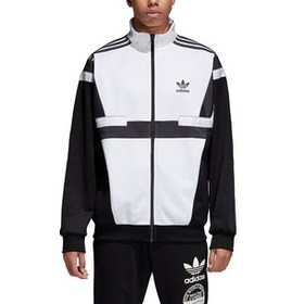 adidas Originals BR8 Track Jacket
