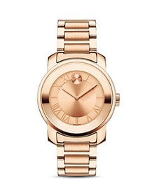 Movado - Luxe Watch, 32mm