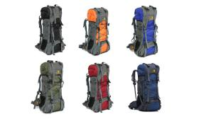 Free Knight 60L Outdoor Waterproof Hiking Camping