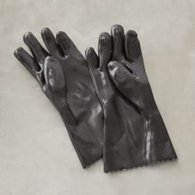 Insulated BBQ Gloves