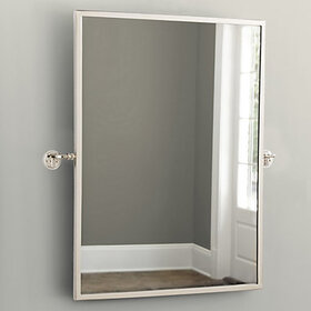 Grovehurst Bath Pivot Mirror - Bronze