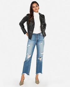 Express (minus the) leather clean moto jacket
