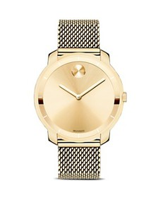 Movado - Movado BOLD Mid Size Yellow Gold Ion-Plat