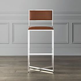 Dessau Leather Bar Stool