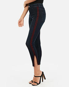 Express high waisted side stripe slit hem cropped