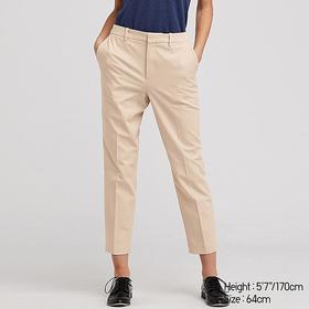 WOMEN EASY CARE STRETCH CROPPED PANTS (ONLINE EXCL