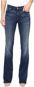 7 For All Mankind Kimmie Boot in Rich Coastal Blue