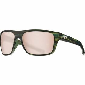 Costa Broadbill 580P Polarized Sport Sunglasses